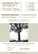 LECTURE ON PHOTOGRAPHY BY PLATON RIVELLIS