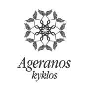1ος Αγέρανος Κύκλος στις Λεύκες! / 1st Ageranos Kyklos in Lefkes