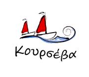 Ανταλλακτική Αγορά Κουρσέβα στις Λεύκες! / Exchange Market by Kourseva in Lefkes!