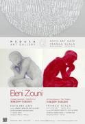 Art Exhibitions at Franca Scala Restaurant & Fotis Cafe
