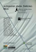 Antiparos Photo Festival 2014 / Φεστιβάλ Φωτογραφίας Αντιπάρου 2014
