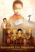 Cine Enastron: Couleur de peau: Miel