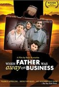 Cine Enastron: When Father was always in Business