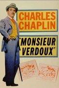 """Προβολή: / Movie showing: """"Monsieur Verdoux"""""""