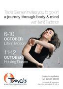 Healing Dance weekend with Ilanit Tadmor