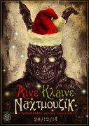 Άινε Κλαινε Ναχτμουζικ • A Nightmare Before Christmas at Sativa Music Bar