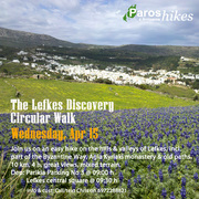 The Lefkes Valley Discovery Walk