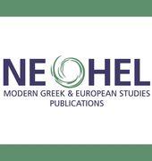 NEOHEL- Modern Greek Language & Culture Course