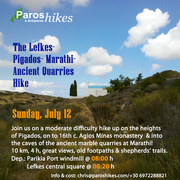 The Lefkes-  Pigados- Marathi-  Ancient Quarries Hike