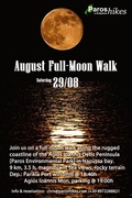The August Fullmoon Walk