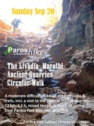 The Parikia- Marathi- Ancient Quarries Hike