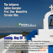 The Antiparos Agios Georgios- Profitis Ilias- Monastiria Hike
