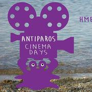 Workshop Antiparos Cinema Days / Εργαστήριο Ημέρες Κινηματογράφου Αντιπάρου
