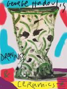 Drawings & Ceramics by George Hadoulis / Γιώργος Χαδούλης, Σχέδια - Κεραμικά