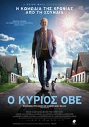 "Cinema: ""A Man Called Ove"" / Σινεμά: ""Ο Κύριος Όβε"""