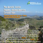 The Marathi- Pigados- Ancient Marble Quarries Hike