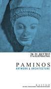Paminos Artwork & Architecture / Παμίνος Εικαστικά & Αρχιτεκτονική