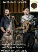 Manolis Christodoulou and Giorgos Papiotis Live at Sativa Music Bar