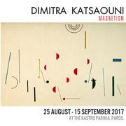 "Painting Exhibition ""Magnetism"", Dimitra Katsaouni"