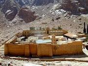 """Icones from the Sinai"" Exhibition /«Εικόνες από το Σινά»"