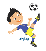 Paros Soccer Academy Tournament / Τουρνουά Ακαδημιών Ποδοσφαίρου Πάρου περιόδου 2017
