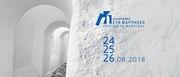 Διαδρομές στη Μάρπησσα / Routes in Marpissa - Day 1