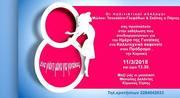 Cultural associations celebrate Woman's Day / Πολιτιστικοί Σύλλογοι γιορτάζουν την Ήμερα της Γυναικάς