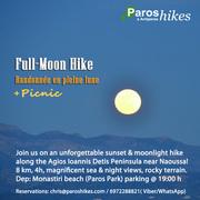 May Full-Moon Hike - Randonée sous la Pleine Lune + Picnic