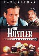 Σινέ Εναστρον / Cinema Enastron: The Hustler