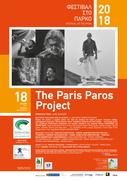 The Paris Paros Project: Jazz Concert