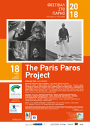 The Paris Paros Project: Jazz Concert