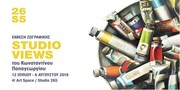 """Painting Exhibition Konstantinos Papageorgiou """"Studio Views"""""""