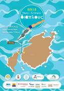 Paros -Antiparos Channel Crossing / «ΔΙΑΠΛΟΥΣ ΠΟΥΝΤΑΣ ΠΑΡΟΥ - ΑΝΤΙΠΑΡΟΥ»
