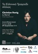 Concert: Christian Ronig & Band