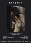 """""""Songcity"""" photo exhibition"""