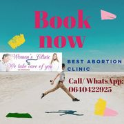 ''+27640422925'' Best Abortion Clinic & Women's Clinic in Randfontein,  Agavia, Boltonia, Burgershoop, Chancliff Ridge, Elandsdrift, Diswilmar A H, Eljeesee AH, Featherbrooke Estate, Greengate, Helder