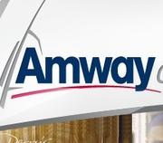 Amway Center Community Open House