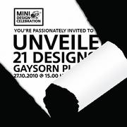 MINI Design Celebration Exhibition