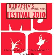 เทศกาลดนตรีและการแสดง ประจำปี 2010 โดยมหาวิทยาลัยบูรพา