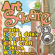 ตลาดนัด Art Square 8