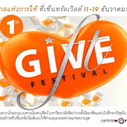 """""""Gift Festival"""""""