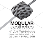 Modular Aesthetics 1st Art Exhibition