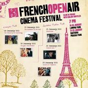 เทศกาลภาพยนตร์กลางแจ้ง ครั้งที่ 3 (French Open Air Cinema Festival) โดย สมาคมฝรั่งเศส
