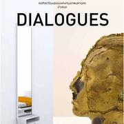 """นิทรรศการ ศิลปะและการออกแบบปัจจุบันในความสัมพันธ์กับวัฒนธรรมดั้งเดิม """"Dialogues"""""""