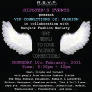 """งานปาร์ตี้ """"VIP CONNECTIONS 02: FASHION"""""""