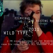 """หนังสั้นโดยผู้ กำกับรุ่นใหม่ เสนอโปรแกรม """"Filmvirus Shorts: Wildtype Screenings"""""""