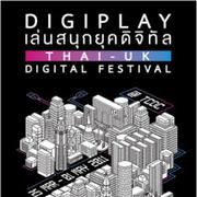 """นิทรรศการ """"DigiPlay: เล่นสนุกยุคดิจิทัล"""""""