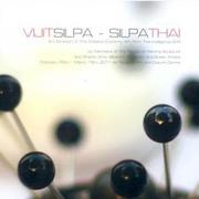 """นิทรรศการศิลปะ """"วิจิตรศิลป์ → สินไทย"""" (Vijitsilpa Silapathai )"""