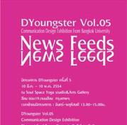 """นิทรรศการ """"News Feeds"""" By DYoungster Vol.05,FAB.BU."""