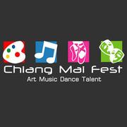 Chiang Mai Fest 2011 มหกรรม ศิลปะ และดนตรีนานาชาติ เชียงใหม่เฟสต์ 2011